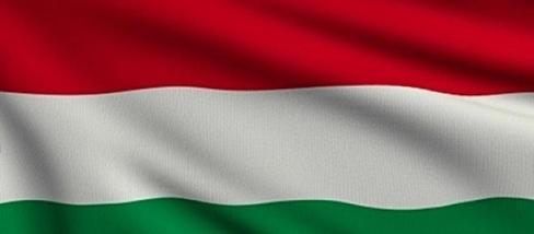 magyar feltalálók és találmányaik