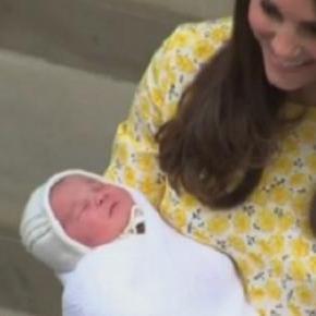 Księżniczkę urodziła surogatka?
