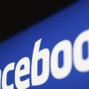 Facebook a legnépszerűbb napjainkban.