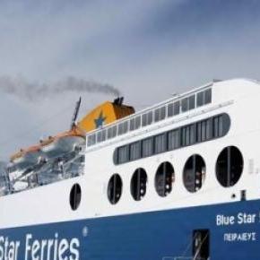 Des ferrys feront le lien entre Cuba et la Floride