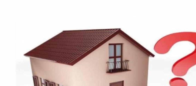 Dal 6 maggio gli anziani hanno diritto ad un prestito in for Puoi ottenere un prestito per costruire una casa