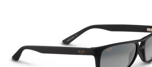 UV-szűrős napszemüveg legyen