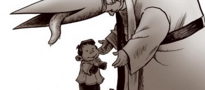 A mester és a tanítványa.