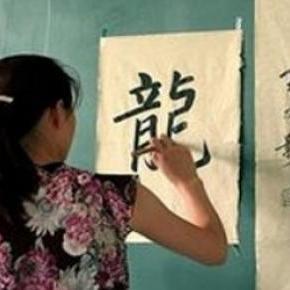Fontos lesz az ázsiai nyelvek elsajátítása.