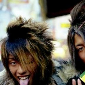 japonezi virgini la 30 de ani