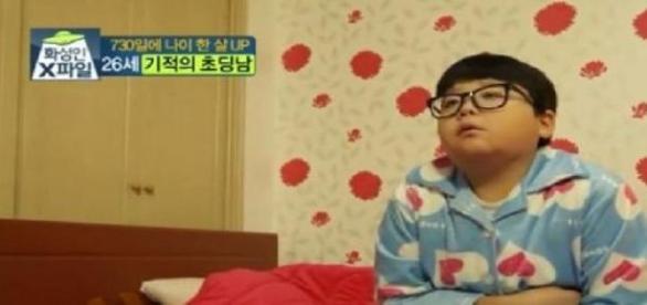 Ce Sud-Coréen a 26 ans mais en paraît 13.
