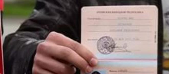Паспорт Луганской Народной Республики. Пока действителен только в ЛНР и ДНР