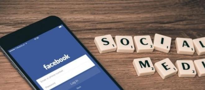 Kolej Na Ewę - Platforma Obywatelska kompletnie nie radzi sobie w social mediach. PO nie potrafi korzystać z Facebooka i Twittera. Hasła wyborcze PO w mediach społecznościowych