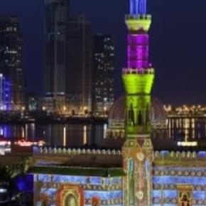 Al-Majaz Moschee, Sharjah Light Festival
