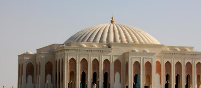 University City Hall Sharjah