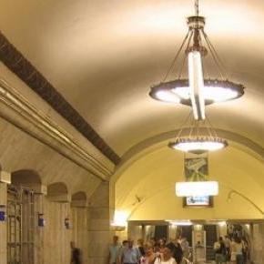 Stacja moskiewskiego metra.