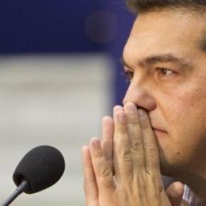 Tsipras o lasă mai moale şi schimbă macazul