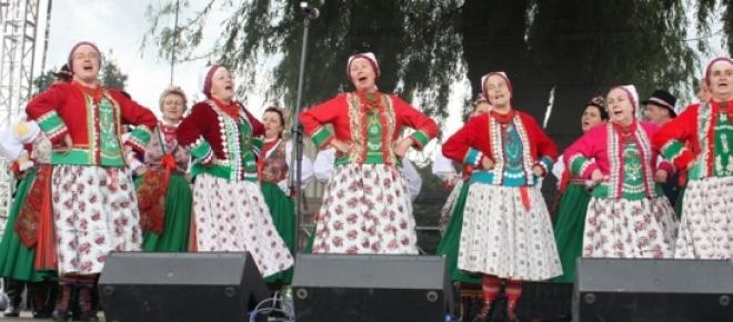 Zespół Pieśni i Tańca Wilamowice