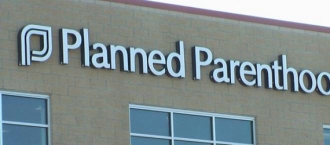 Bâtiment du Planning familial américain<br />