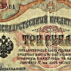 Carski banknot trzyrublowy - ręce mistrzów