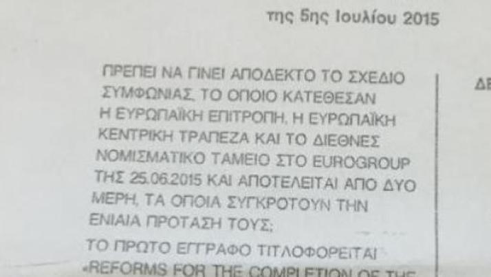 Greferendum: quesito referendario, situazione interna ed iniziative pro popolo greco