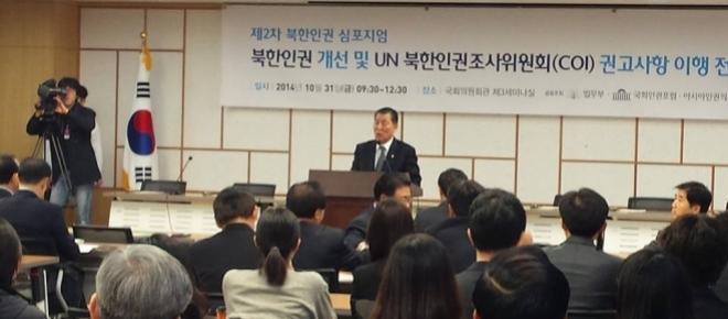 Discusión sobre Corea del Norte en la Asamblea
