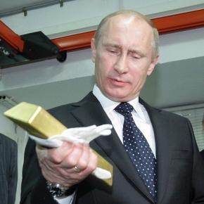 Averea lui Vladimir Putin este nestiuta