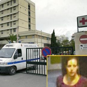 Alexandra Patrício já foi detida.