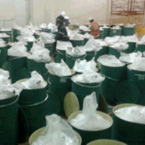 Droga encontrada en cargamento en Manzanillo
