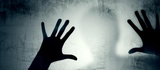 Страх - есть зеркалом твоей души