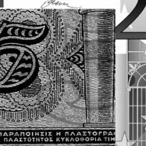 Grecia între a fi şi a nu fi în zona euro