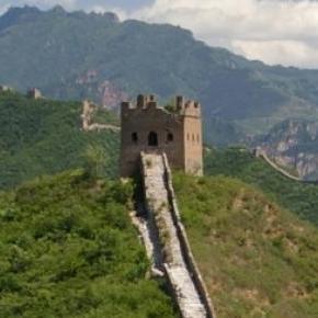 Jeden z fragmentów chińskiego muru