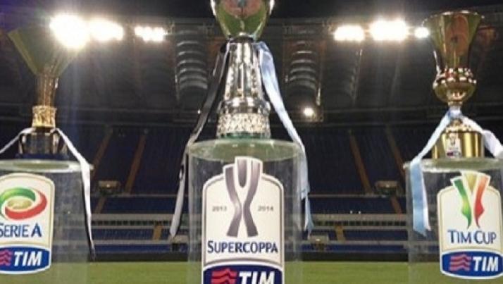 Supercoppa Italiana anno 2015: Juve- Lazio quando va in onda e su che canale?