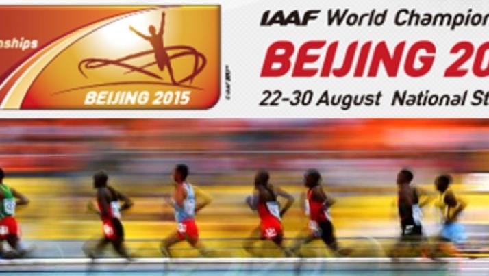 Mondiali di Atletica Pechino 2015: gare e finali 29 agosto, programmazione televisiva