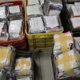 Miles de discos piratas fueron decomisados.