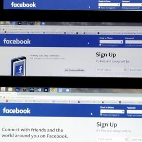 Facebook odwiedza codziennie 890 mln użytkowników