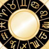 Horoscop 28.09.2015 pentru fiecare zodie