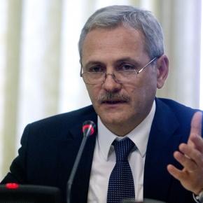 Sursa fotografie: www.aktual24.ro