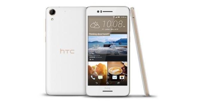 Htc desire 728g caratteristiche tecniche uscita e prezzo for Smartphone in uscita 2015