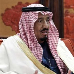 Król Arabii Saudyjskiej Salman ibn Abdulaziz