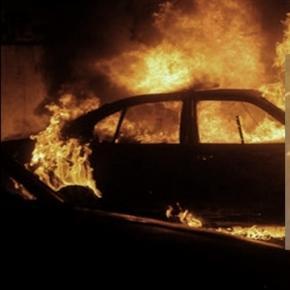 Bolidul din Italia a ars dar hoţii au dispărut