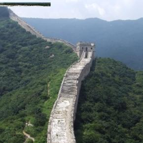 Great Wall as seen at Yanqing County