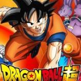 Dragon Ball Super, il secondo spot televisivo