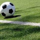 Formazioni e pronostici Serie B: Benevento-Perugia - 22 ottobre 2016