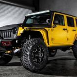 Custom Jeep Wrangler Yellow Jacket | Highsnobiety - highsnobiety.com