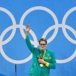 Mack Horton oro olimpico a Rio 2016