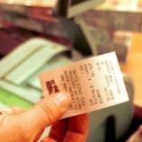 Evasione fiscale: lo scontrino diventa un biglietto della lotteria