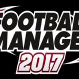 La copertina di Football Manager 2017