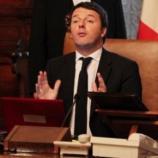 Pensioni anticipate precoci ultime da Renzi
