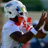WATCH: Arian Foster hands Dolphins 7-0 lead - 247sports.com