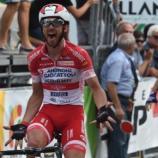 Francesco Gavazzi vincitore del Memorial Pantani