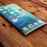 iPhone 8 futuro completamente trasparente?