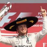 F1 GP Messico 2016 del 28-29-30 ottobre: orari Sky e Rai Diretta Tv
