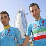 Nibali e Aru prima sfida da avversari al Giro d'Italia 2017?