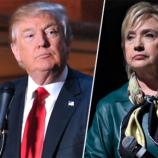 Donald Trump Fired Back at Hillary Clinton After DNC Speech ... - people.com